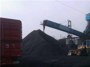长期出售新密煤炭、新密煤炭厂家