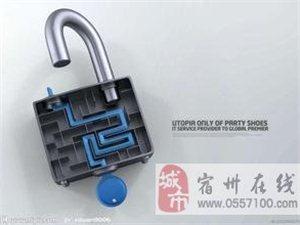 开锁 换锁 修锁 33 22 114