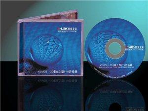 珠海光盘刻录印刷打印dvd碟面服务